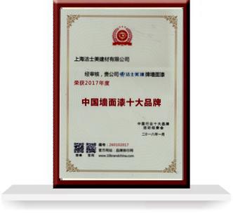 资质荣誉第8张_副本.png