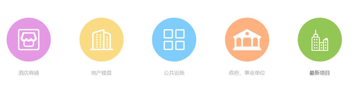 上海洁士美建材有限公司.jpg
